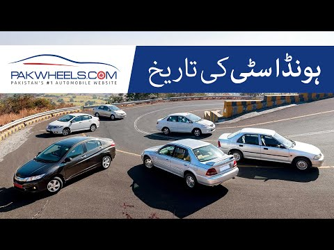 History Of Honda City Generations | PakWheels