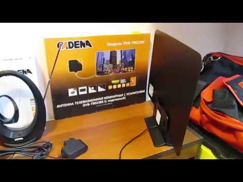 Выбор комнатной антенны DVB T2