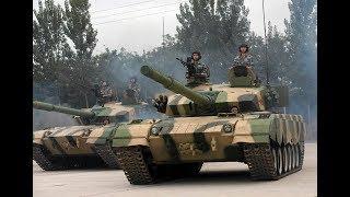 Китайская оккупация. Свершилось