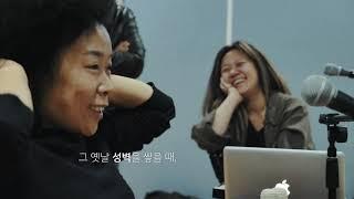 [더튠] 세상을 노래하다_낙산공원편 THE TUNE_Sing the World_Naksan Park