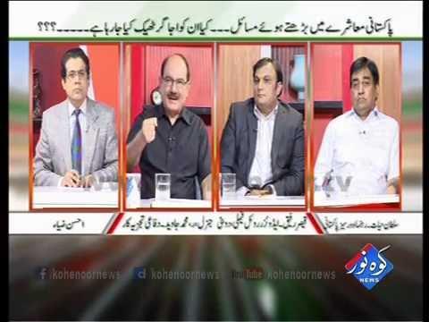 Pakistan Ki Awaaz 26-07-2016