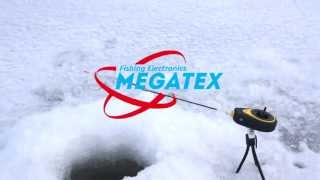 Зимняя удочка электронный балансир мегатекс