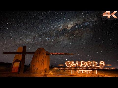 צפו ברגעים הליליים המרהיבים ביותר בפארק אולורו שבאוסטרליה
