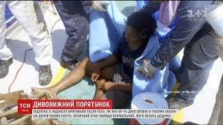 Індонезійського підлітка врятували після 49 днів дрейфу в океані