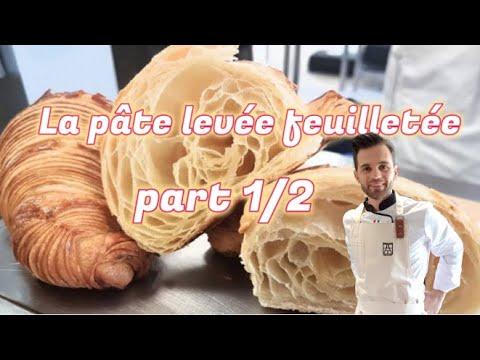 Boulangerie Pas à Pas: N°2 La pate levée feuilletée (PLF) CAP Boulanger