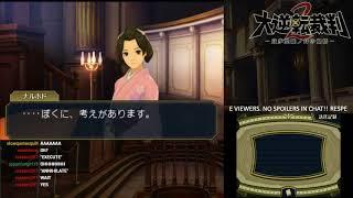 [Twitch Broadcast] Dai Gyakuten Saiban 2 Case 5 - Part 7