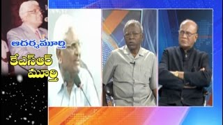 Adarsha Murthy KSR Murthy  Special Discussion  Sneha TV Exclusive