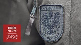 Австрия обиделась на Россию из-за полковника-шпиона