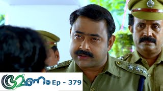 Bhramanam | Episode 379 - 30 July 2019 | Mazhavil Manorama