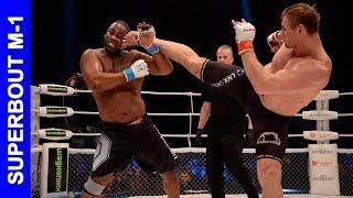 Константин Глухов vs. Кенни Гарнер 2, Konstantin Glukhov vs. Kenny Garner 2, M-1 Challenge 46