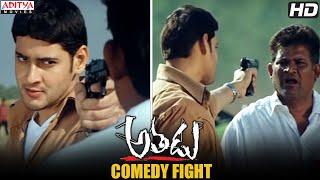 Athadu Trailer