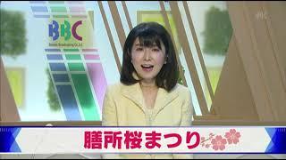 4月7日 びわ湖放送ニュース
