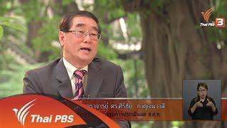 เปิดบ้าน Thai PBS - การประเมินผลการดำเนินการ ส.ส.ท. ตอน 2