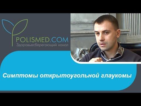 Клиника восстановления зрения на украине
