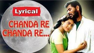 Kajol, Prabhu Deva, Hariharan, AR Rahman   - YouTube