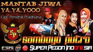SAMBOYO PUTRO Super Pegon Indonesia Lagu MANTAB JIWA & Ya Ya Yo