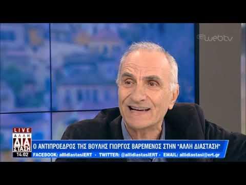 Ο Γιώργος Βαρεμένος στην «Άλλη Διάσταση» | 9/1/2019 | ΕΡΤ