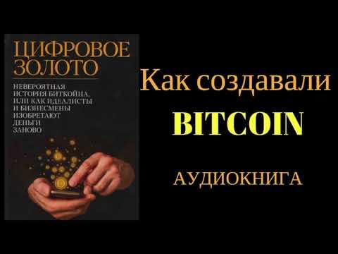 Самые популярные криптобиржи