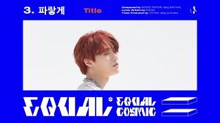 WOODZ(조승연) - 1st Mini Album 'EQUAL' Highlight Medley