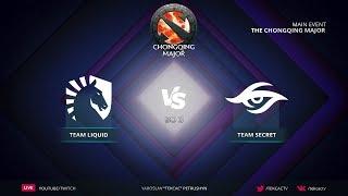[RU] Team Liquid vs Team Secret | Bo3 | The Chongqing Major by @Tekcac