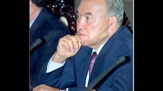 Спасите нас от Назарбаева!