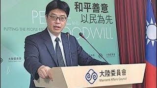 《建民论推墙637》台湾为何不能开放第三国免签自由行回击中共?习近平敢不敢血洗香港?