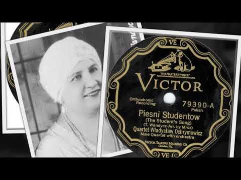 Polish 78rpm recordings, 1926. VICTOR 79390. Pіеśni studentów / Za rok, za dzień, za chwilę