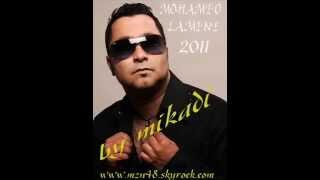 اغاني طرب MP3 Mohamed Lamin ntia ntia ana 3andi taswai ghalya تحميل MP3