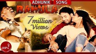 New Nepali Song | Bahula Banayera Gai - Rameshraj Bhattarai | Durgesh Thapa, Jeevan, Raj & Nisha