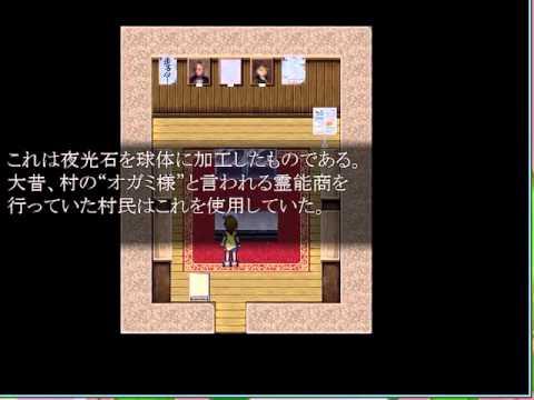【実況】 霧雨が降る森 part4 【てんもこ】