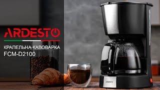 Крапельна кавоварка Ardesto FCM-D2100