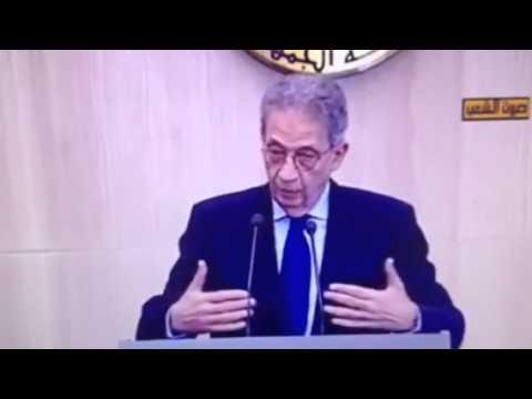 لبيك ياحسين شيعه مصر