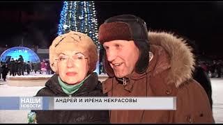 11 01 2018 *** НОВОСТИ *** NEWS *** АТВ БЕРЕЗОВО ***ATV BEREZOVO ***