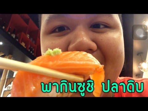 หนอนปลาทูแช่แข็ง