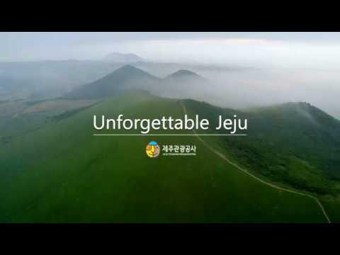 Unforgettable Jeju Teaser