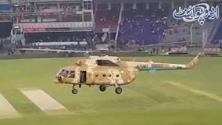 Helicopter Drying the Pitch at Qaddafi Stadium Lahore, Pakistan Army Zindabad Slogans Everywhere!