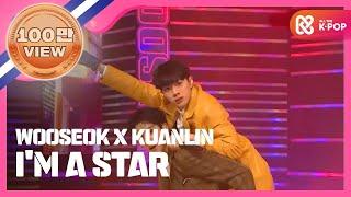 [Show Champion] 우석X관린 - 별 짓 (WOOSEOK X KUANLIN - I'M A STAR) l EP.307