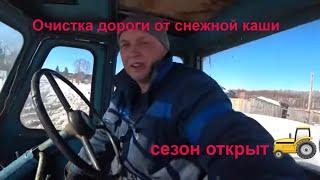 Делаю дороги по деревне. Тракторный сезон 2020 открыт.