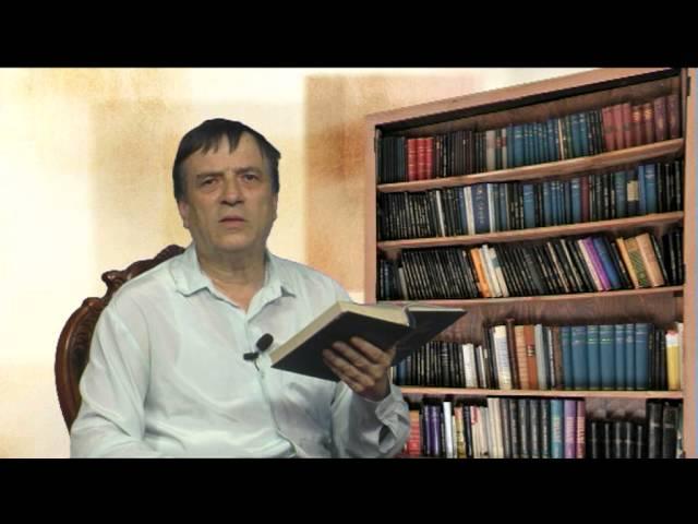 Тълкувание на Евангелието по св.ап. и ев. Лука, глава 12, Иван Николов - ППТВ