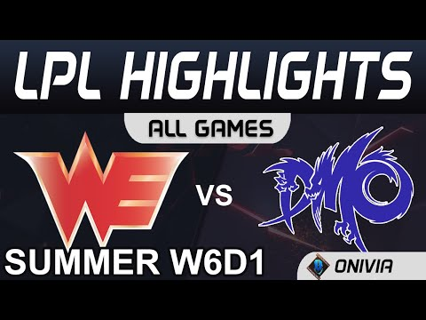 WE vs DMO  LPL HIGHLIGHTS全記錄