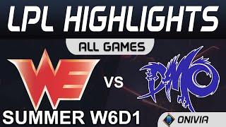 WE vs DMO Highlights ALL GAMES LPL Summer Season 2020 W6D1 Team WE vs Dominus Esports by Onivia