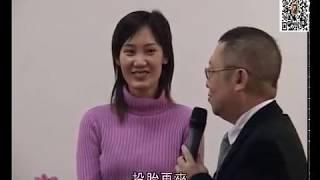 李居明 教你算命及看面相(下)