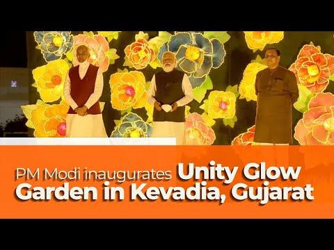 PM Modi inaugurates Unity Glow Garden in Kevadia, Gujarat | PMO