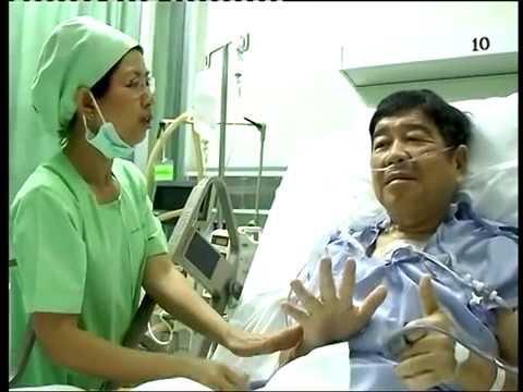 การแข็งตัวของเลเซอร์เส้นเลือดขอดของขา