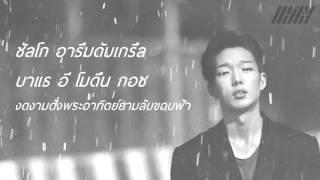 Apology - iKON [Download FLAC,MP3]