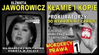 JAWOROWICZ KŁAMIE I KOPIE. MORDERCY PRAWA, cz. 1. Prokuratorzy i państwo teoretyczne