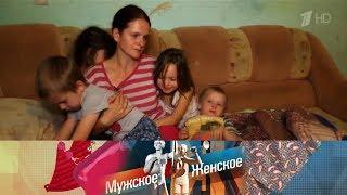 Благое дело? Мужское / Женское. Выпуск от 22.01.2020