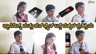 Kids react to floppy disk and Pendrive | Kannada video