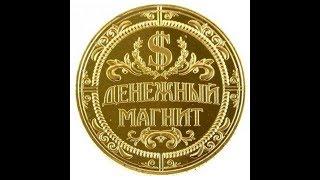 #CashMag.net ! Со 150 руб доход +1850 ! СУПЕР !!!