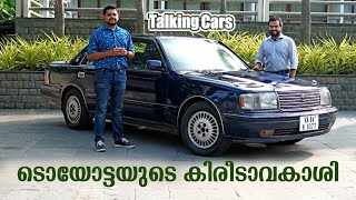 We bought an old Toyota Crown- Project cars EP 01